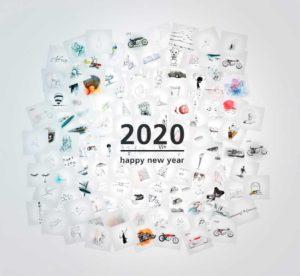01 janvier 2020 - happy new year